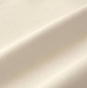 Bilde av naturfarget øko bomull
